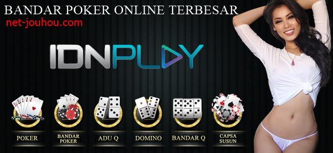 Bandar Poker Online Terbesar Mudah Untuk Memenangkan